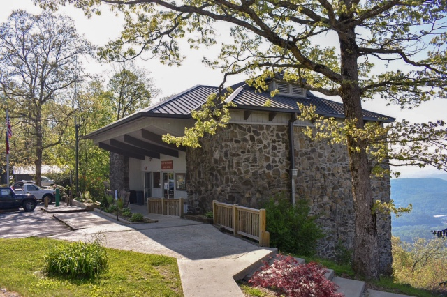 Black Rock Mountain State Park Visitors Center